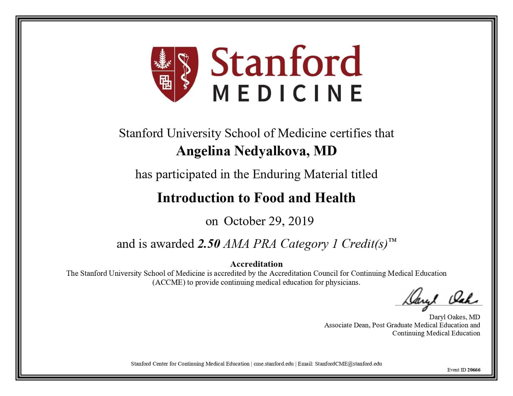 сертификат на д-р Ангелина Недялкова