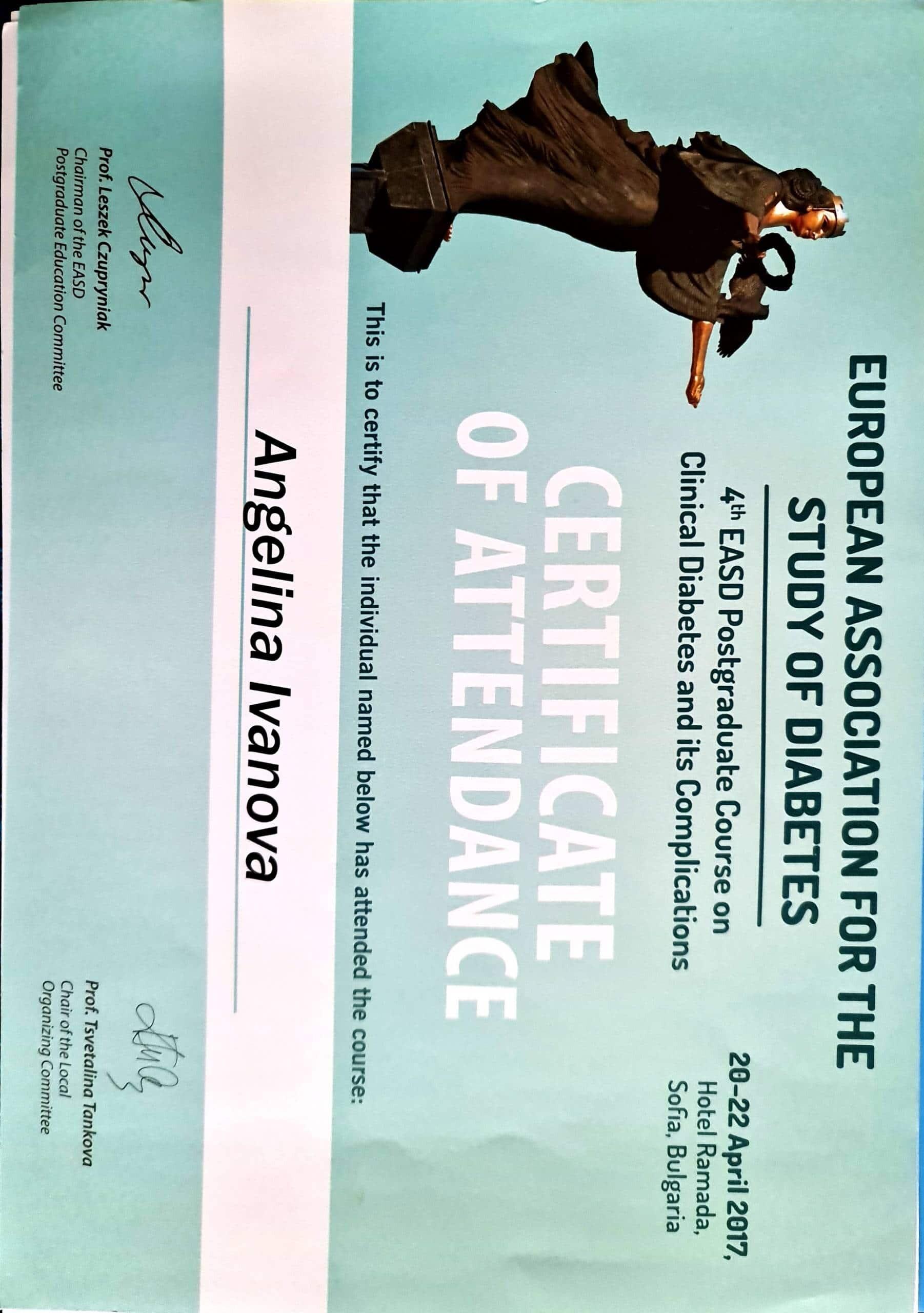 сертификат д-р Недялкова 1